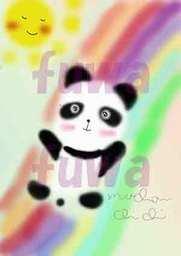 虹 と パンダ